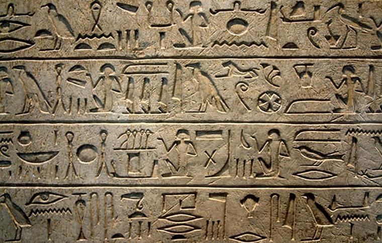 Egyptian cursive?
